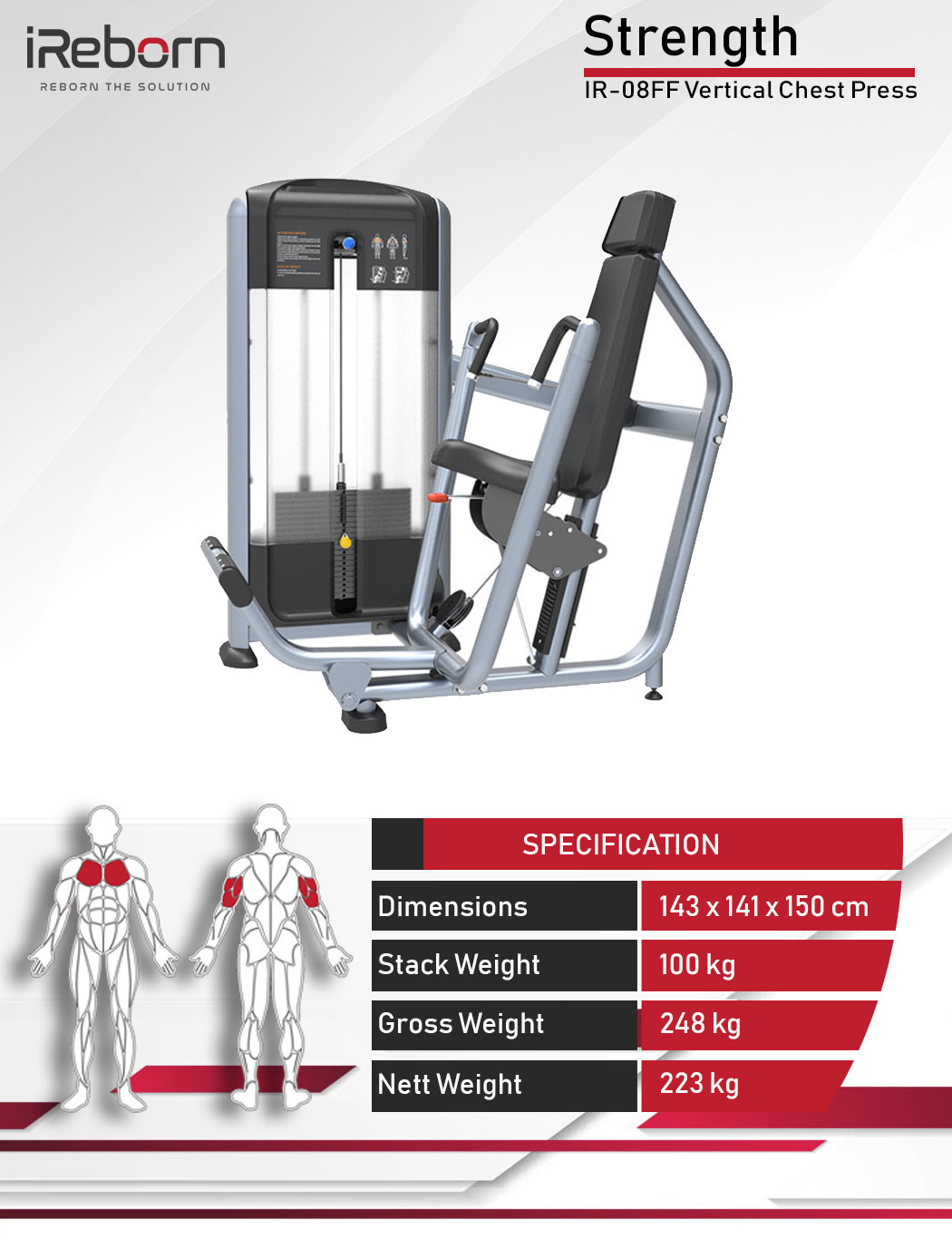 IR-08FF Vertical Chest Press 10