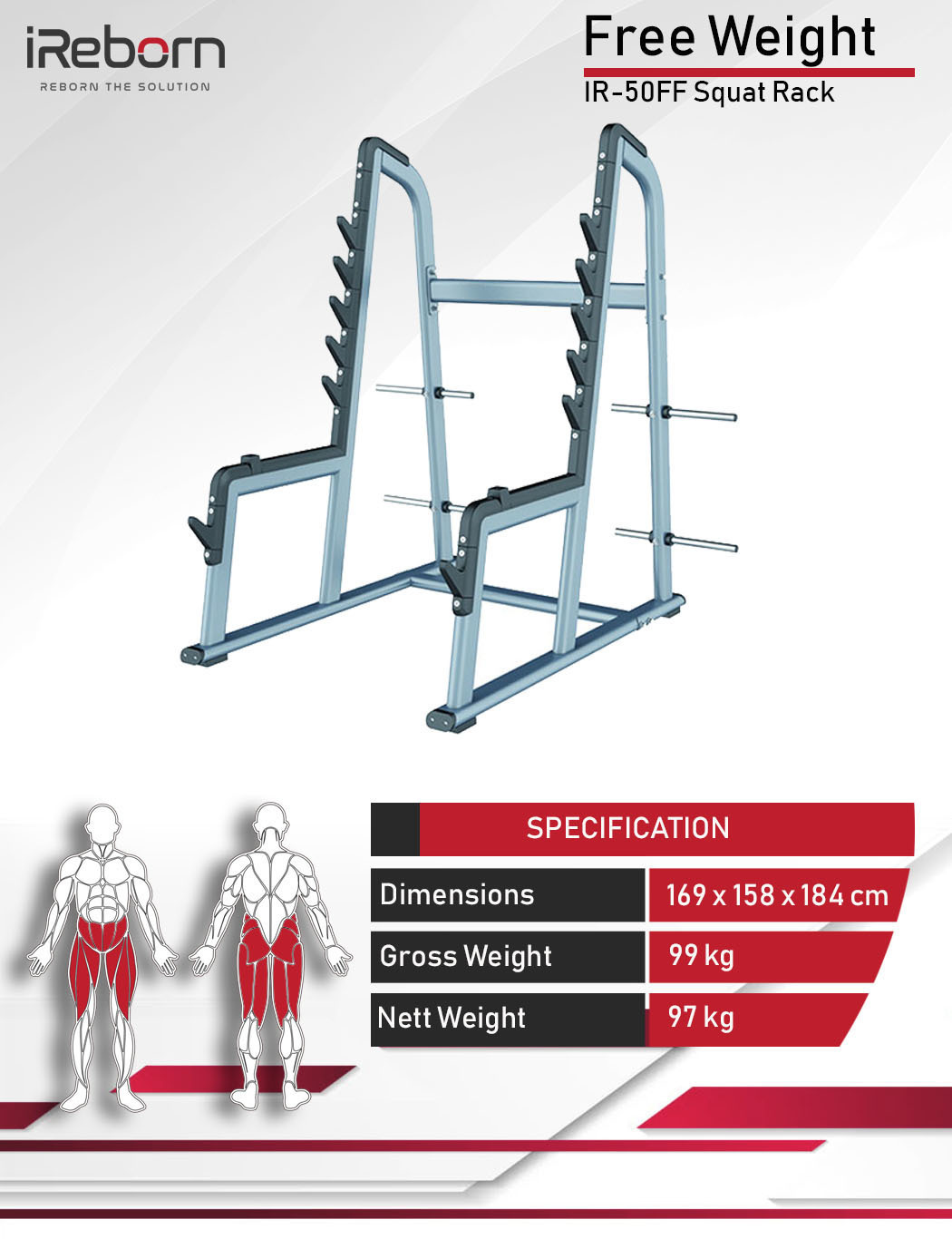 IR-50FF Squat Rack 10