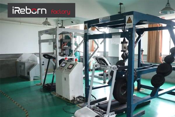 Pabrik iReborn 13