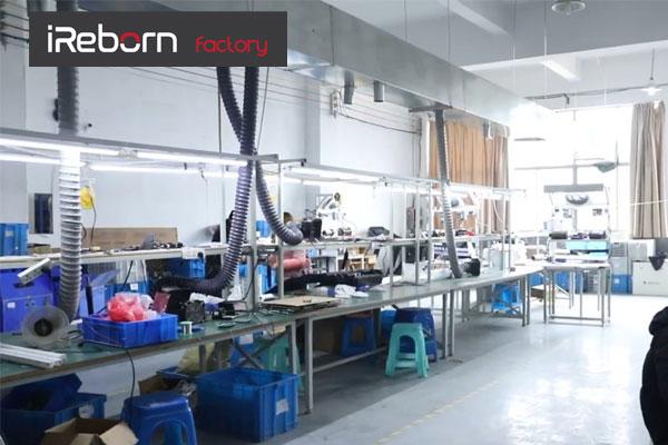 Pabrik iReborn 15