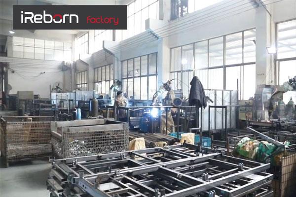 Pabrik iReborn 7