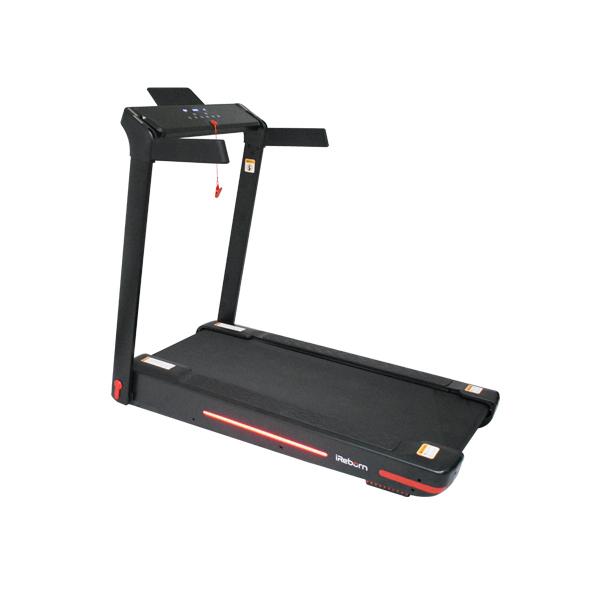 iSmart Motorized Treadmill 1